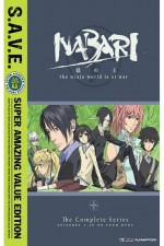 Jaquette Nabari no Ou (Complete Collection)