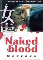 Jaquette NAKED BLOOD EPUISE/OUT OF PRINT