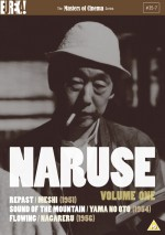 Jaquette Naruse (Volume One)