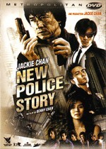 Jaquette New Police Story