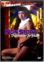 Jaquette Nun Story: Frustration in Black