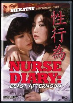 Jaquette Nurse Diary: Beast Afternoon