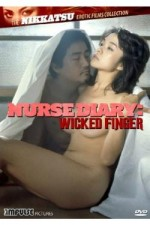 Jaquette Nurse Diary : Wicked Finger