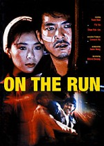 Jaquette On the Run EPUISE/OUT OF PRINT