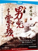 Jaquette Once Upon A Time In China 2
