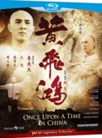 Jaquette Once Upon A Time In China
