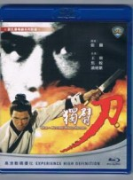 Jaquette One Armed Swordsman (Shaw Brothers)