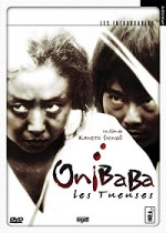 Jaquette Onibaba, les tueuses EPUISE/OUT OF PRINT