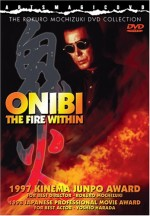 Jaquette Onibi The Fire Within