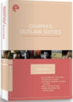 Jaquette Oshima's Outlaw Sixties