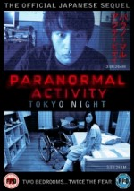 Jaquette Paranormal Activity 2: Tokyo Night
