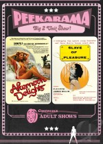 Jaquette Peekarama: Afternoon Delights / Slave of Pleasure