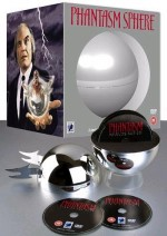 Jaquette Phantasm Sphere Limited Edition Collector's Box Set EPUISE/OUT OF PRINT