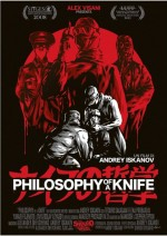 Jaquette Philosophy of a Knife