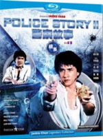 Jaquette Police Story 2