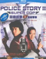 Jaquette Police Story 3 Super Cop