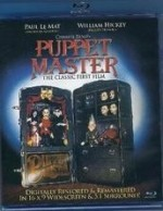 Jaquette Puppet Master 1: Remastered