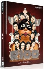 Jaquette R100 (Bluray + DVD)