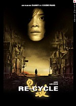 Jaquette Re-cycle