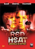 Jaquette Red Heat