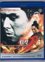 Jaquette Return Of The One Armed Swordsman (Shaw Brothers)