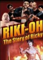 Jaquette Riki Oh - The Story of Ricky