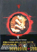 Jaquette RING COMPLETE SPECIAL PACKAGE EPUISE/OUT OF PRINT