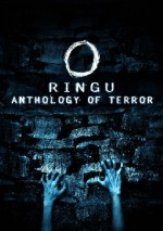 Jaquette Ringu Anthology of Terror