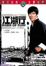 Jaquette River of Fury