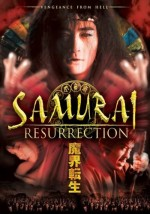 Jaquette Samurai Resurrection