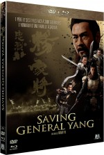 Jaquette Saving General Yang (Combo Blu-ray + DVD)