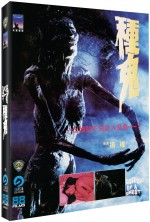 Jaquette Seeding of a Ghost (Blu-ray + DVD)