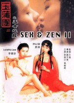 Jaquette SEX AND ZEN 2 EPUISE/OUT OF PRINT