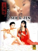 Jaquette Sex & Zen 1 & 2 EPUISE/OUT OF PRINT