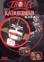 Jaquette SGT KABUKIMAN NYPD