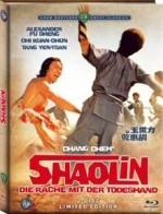 Jaquette Shaolin - Die Rache mit der Todeshand - (Uncut Limited Edition DVD/Bluray)