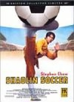 Jaquette SHAOLIN SOCCER COLLECTOR