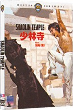 Jaquette Shaolin Temple EPUISE/OUT OF PRINT