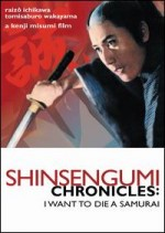 Jaquette Shinsengumi Chronicles: I Want to Die a Samurai