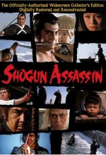 Jaquette Shogun Assassin