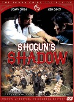 Jaquette Shogun's Shadow: The Sonny Chiba Collection