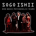 Jaquette Sogo Ishii Works DVD Box 2 (Psychedelic Years)
