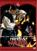 Jaquette SONNY CHIBA COLLECTION NINJA WARS