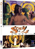 Jaquette Soul of the Sword (Shaw Brothers) EPUISE/OUT OF PRINT