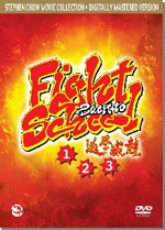Jaquette Stephen Chow Collection : Fight Back To School Series