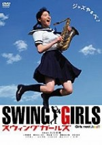 Jaquette Swing Girls