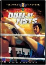 Jaquette Sword Masters: Duel of Fist