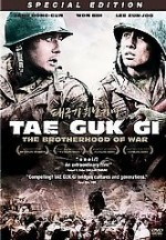 Jaquette TAEGUKGI THE BROTHERHOOD OF WAR