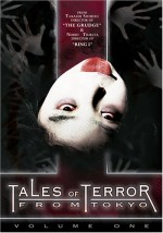 Jaquette Tales of Terror From Tokyo