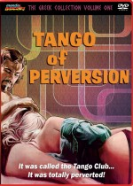 Jaquette Tango of Perversion